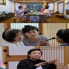 박원숙,김영란,혜은이,찜질방,대해,자매