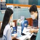 대출,금융사,금리,서비스,소비자,경쟁,플랫폼,은행,제공,상품
