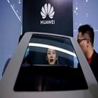 미래,기업,중국,한국