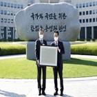국정원,원훈,교수,신영복,통혁당