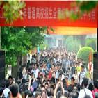 중국,대학,가오카오,전공,칭화대,올해,코로나19,학과,수험생
