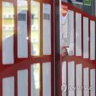 월세,전셋값,시행,임대차,계약,보증금,서울아파트,임대차법,가격,지난달