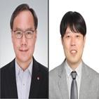 사용,장치,기여,개발,엔지니어상,대한민국