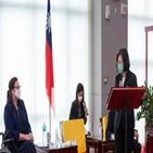 대만,중국,백신,미국,상원의원,지원,바이든,방문,레드라인,의원
