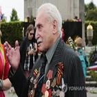 아우슈비츠,뮌헨,독일,선수,소련군