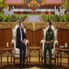 아세안,미얀마,중국,군부,사태,국민,관련,합의사항