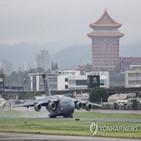 대만,미국,중국,전략적,이번,투입,타이베이,의지,주한미군,동맹