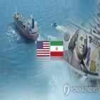 이란,한국,무역,자금,동결,미국