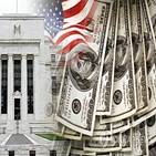 미국,금리,인상,한경연,외국인,대비,우리나라,부채