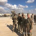 공격,이라크,이란,민병대,드론,미국,미군