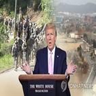 한국,대통령,트럼프,자신,바이든,주장,미국,북한