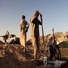 예멘,반군,폭격,시설,마리브,공격