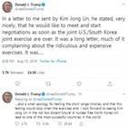 대통령,장관,트위터,미국,트럼프,회담,북한,동맹,일본,한국