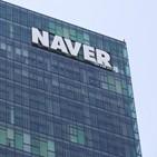 네이버,스타트업,투자,교류,기술,유치,조직,협력,리더