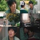김원해,고민,가족,조이현,중한