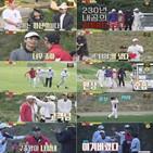 골프왕,이봉원,대결,이상우,홍서범,장민호,이동국,김미현,김태원