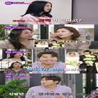 재시,홍현희,모델,이동국,아이린,편한,여행