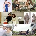 김단비,유병진,부부,캠핑,먹방,텐트