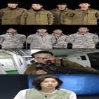 대항군,특전사,선박,미션