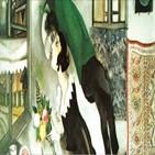 샤갈,사랑,작품,로젠펠트,그림,생일,유대인,희망