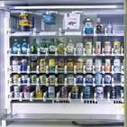 주류,자판기,도입,맥주,방식,생산,온라인