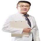 마사지,고혈압,건강수명,치료,환자,방법,혈압