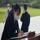 총장,참석,민의힘