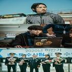 골든타임팀,강권주,보이스4,시즌4,한우주,예고,형사
