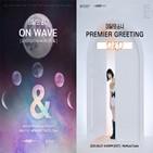 소녀,이달,개최,차트,콘서트,앨범