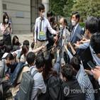 일본,판결,한국,소송,정부,징용,영향,이번,피해자,각하