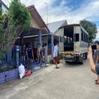 미얀마,태국,언론인,안전,망명