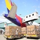 화물,운송,아시아나항공,여객기