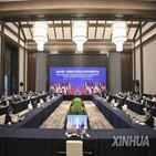 아세안,미얀마,군부,외교장관,합의,대화,행동,실망