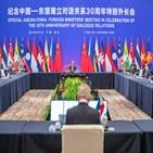 중국,아세안,관계,백신,협력,제공,강화