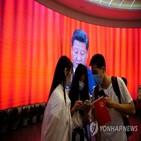 중국,공산당,사회주의,관련,분위기