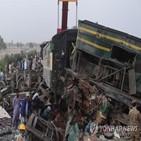 열차,사고,급행,탈선,카라치,파키스탄