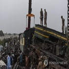 사고,열차,사상자