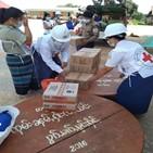 미얀마,지원,적십자,쿠데타,필요