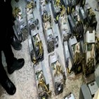 이란,암호화폐,전력,채굴장
