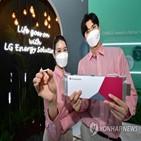 LG에너지솔루션,상장,목표,코스피,가치