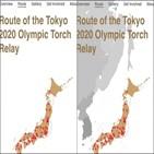일본,독도,영토,올림픽