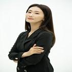 김영아,연기,확정