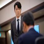 이천희,로스쿨,종훈,인물,변호,캐릭터