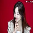 김세정,화보