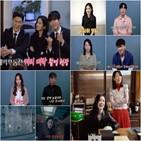 대박부동산,방송,비하인드,스페셜,퇴마,9일