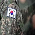 육군,중령,성추행,피해자