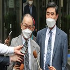 판결,피해자,소송,강제징용,대법원,이번,정부,일본,위안부,결론