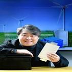 배터리,개발,리튬이차전지,대표,납산전지,대체,시장,성능
