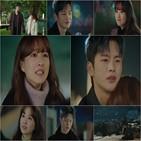 멸망,동경,사랑,박보영,서인국,눈물