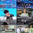 이펙스,무대,데뷔,제작진,영상,멤버,데뷔쇼